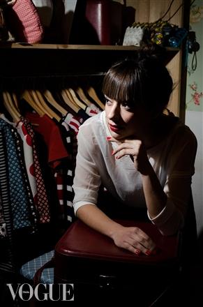 Katia Vogue 2